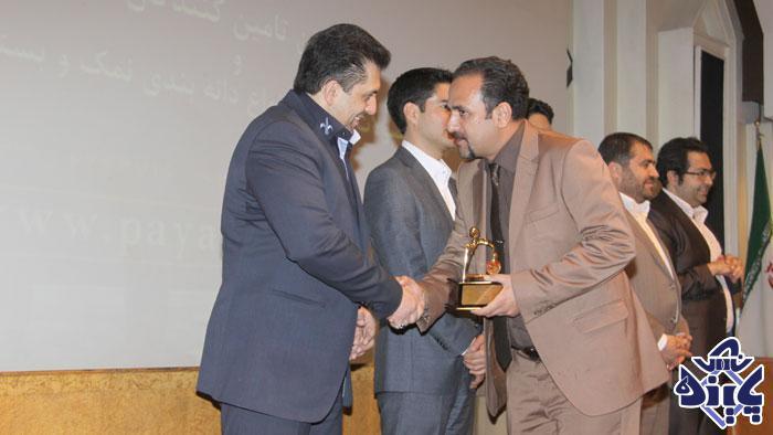 افتخار دریافت جایزه منتخب کنفراس EMC