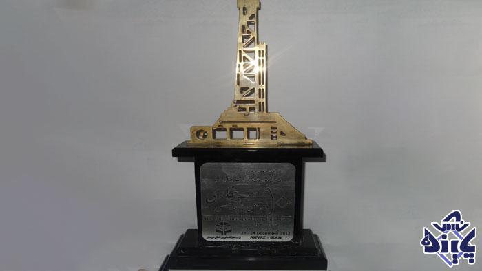 برگزیده دهمین نمایشگاه تخصصی صنعت نفت 1391