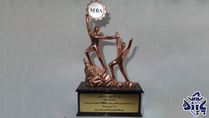 جایزه مدیریت شایسته برگزیده کنفراش بین المللی 91