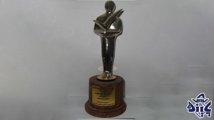 مفتخر-به-کسب-جایزه-مدیریت-درسال-1393