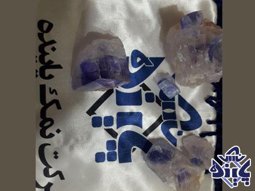 سنگ نمک آبی رنگ