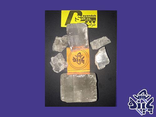 سنگ نمک شیشهای یا سنگ نمک کریستال