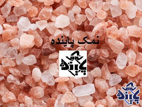 نمک دانه بندی هیمالیا