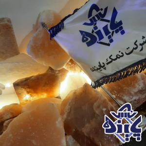 مهمترین ویژگی های نمک صورتی