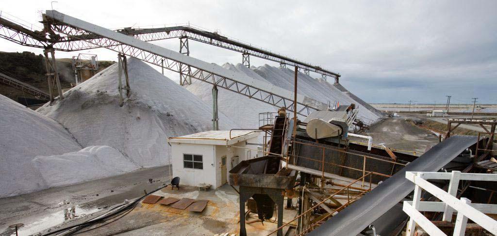 کارخانه نمک